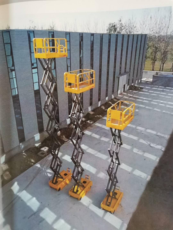 泰安升降机销售
