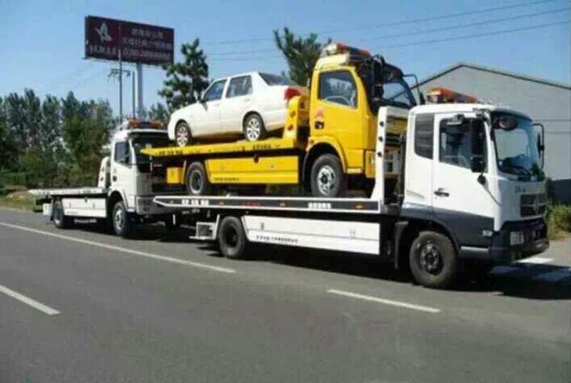 高速拖车费用