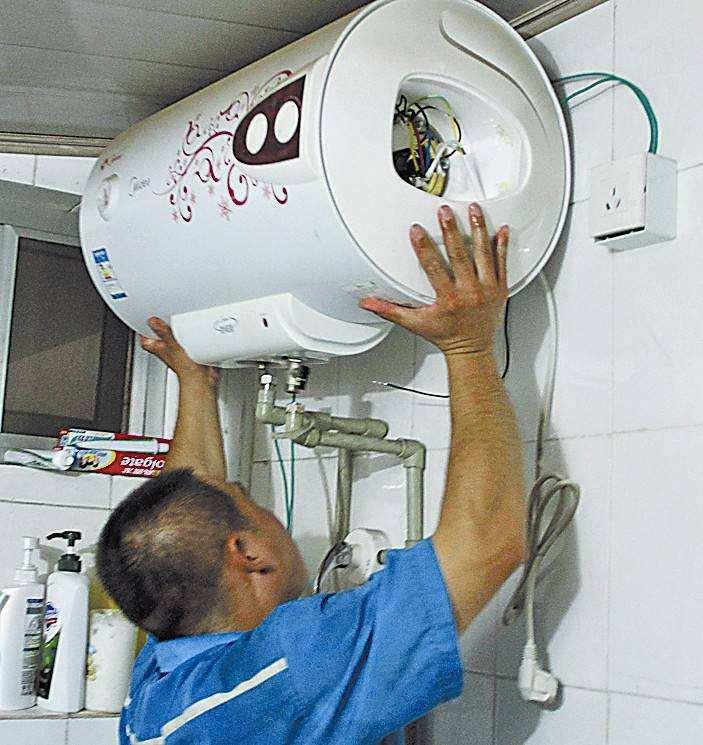 热水器维修常见故障