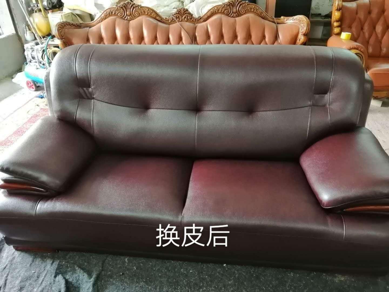 龙岗沙发翻新哪家便宜