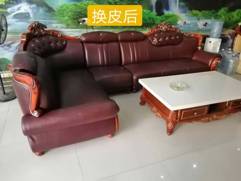 龙岗翻新沙发找哪家最好