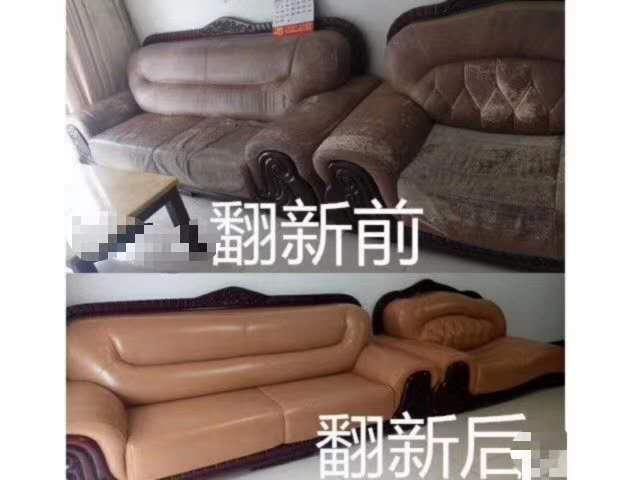 沙发翻新龙岗区哪家更专业