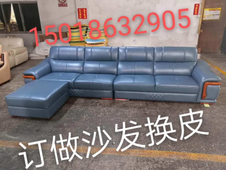 龙岗区长期提供沙发翻新服务
