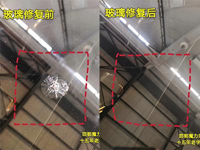 邯郸挡风玻璃划痕修复