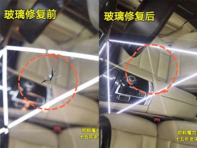 邯郸汽车凹陷修复玻璃修补