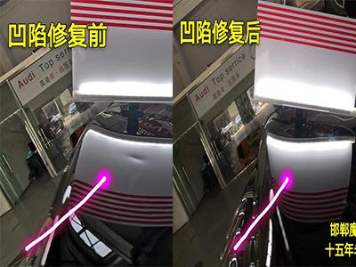 邯郸汽车凹痕修复|邯郸玻璃划痕修复