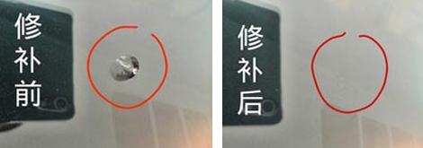 邯郸汽车玻璃修复