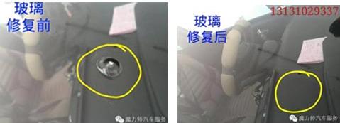 邯郸汽车挡风玻璃修复哪家专业?