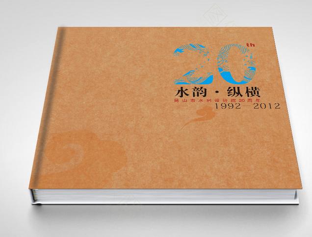 企业画册印刷产品宣传册设计的重要性有多大呢?