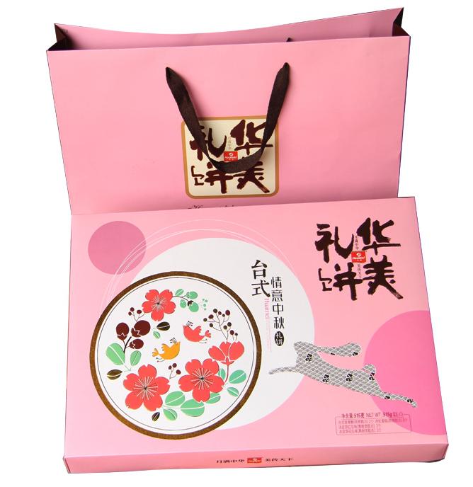 广州月饼盒印刷厂家