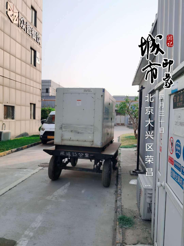 通州区发电机组租赁电话