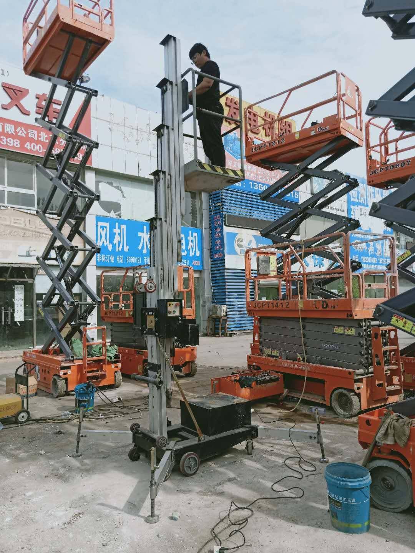 北京通州区升降平台租赁