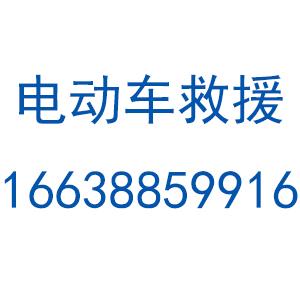 郑州惟聪商务信息咨询有限公司