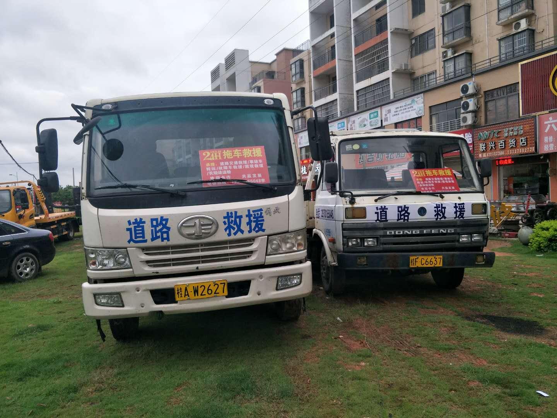 南宁拖车救援如何做到拖车时最大牵引力?