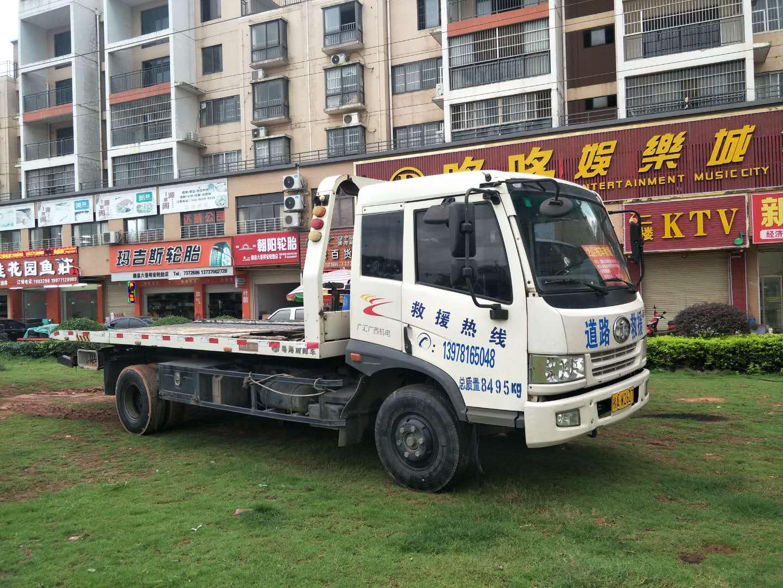 南宁汽车拖车救援 专业提供365天24小时全天候服务