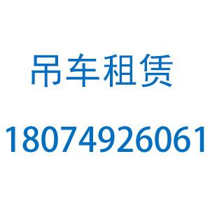 广西壮兴机械设备租赁有限公司