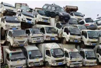 广州市从化报废车回收谈谈汽车为什么要报废的原因