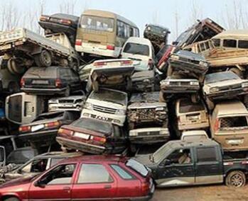 广州市从化报废车回收