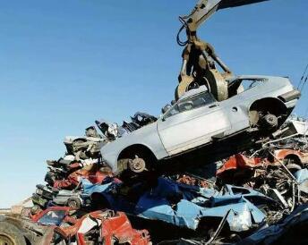广州市从化区报废车回收电话是多少?
