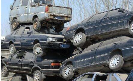 广州市从化汽车报废回收的预示