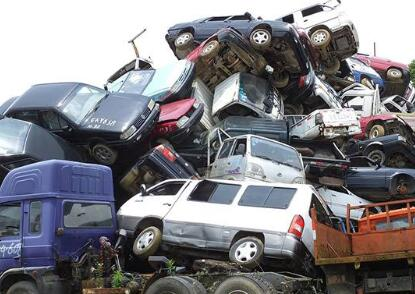 广州市从化车辆拆解车辆注销