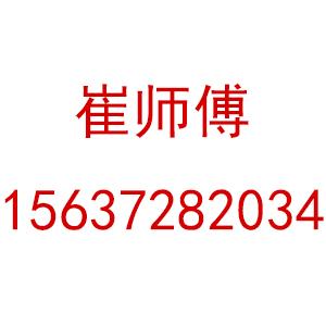 安阳小崔开锁服务中心