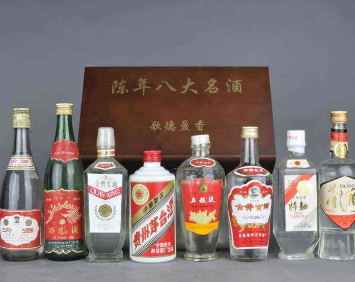 茅台酒回收五粮液回收