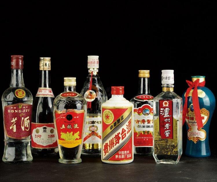 回收五粮液/回收茅台老酒/回收名酒老酒