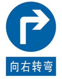 供应漳州反光交通标志牌