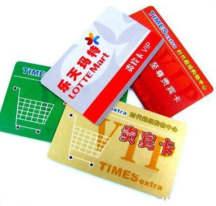 嘉兴家乐福超市卡回收