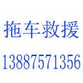 蒙自刘立汽修厂