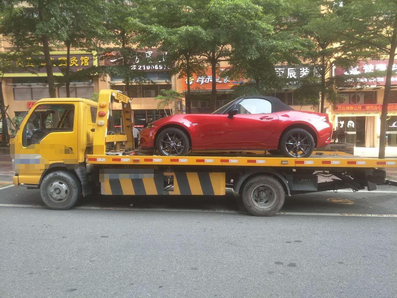 拖车救援工具