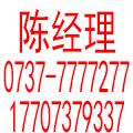 湘运红旗小汽车客运公司