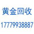 萍乡奢交所