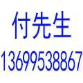南昌索谱基光电科技有限公司
