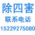 西咸新区米图图环保科技有限公司