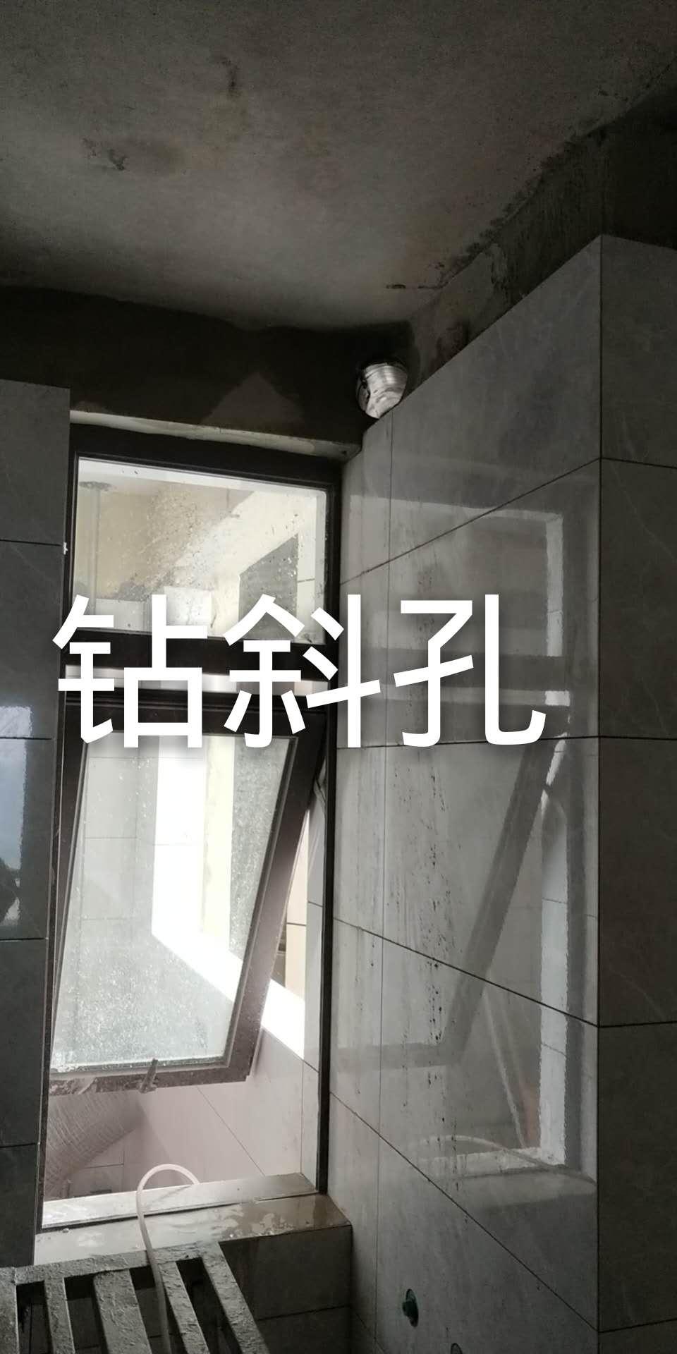 贵阳专业钻孔电话