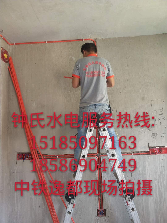 贵阳水电维修安装