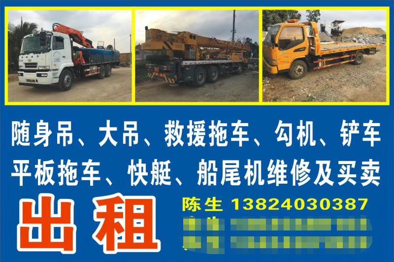 台山道路救援专业公司