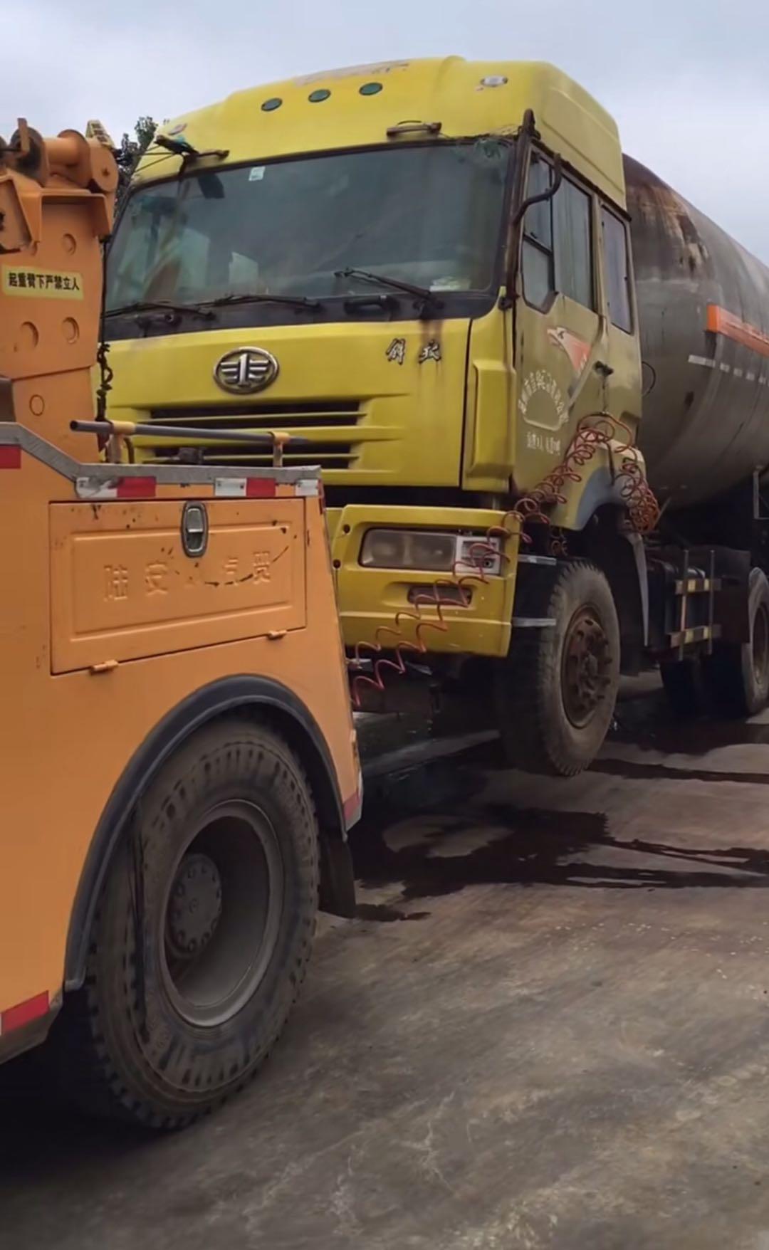 石家庄车道路拖车救援项目都有哪些