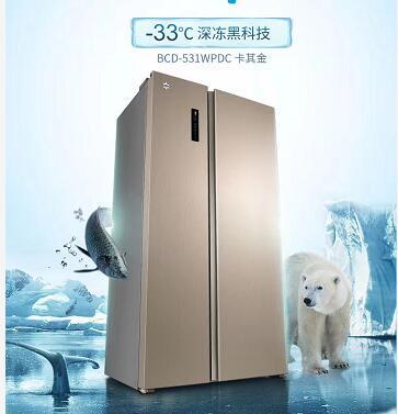 冰箱通电不制冷怎么办?汕尾专业家电维修