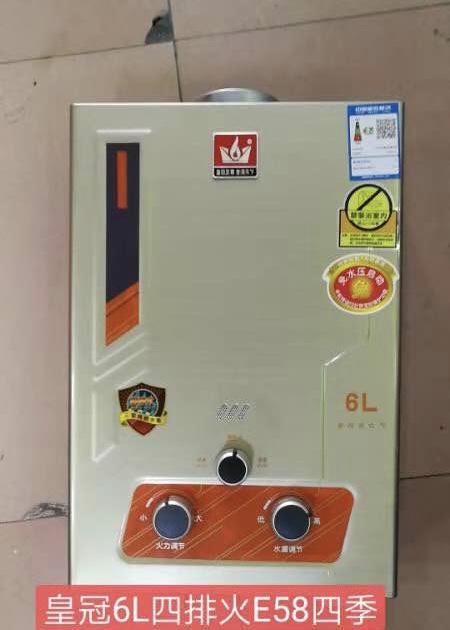 汕尾上门家电维修空调冰箱热水器