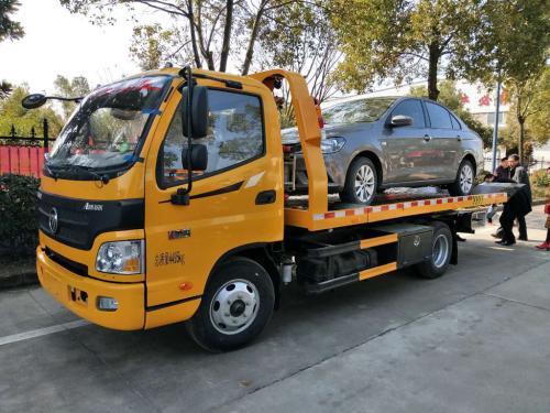 沅陵县专业道路救援