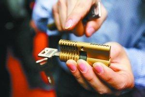 A钥匙为啥不能用