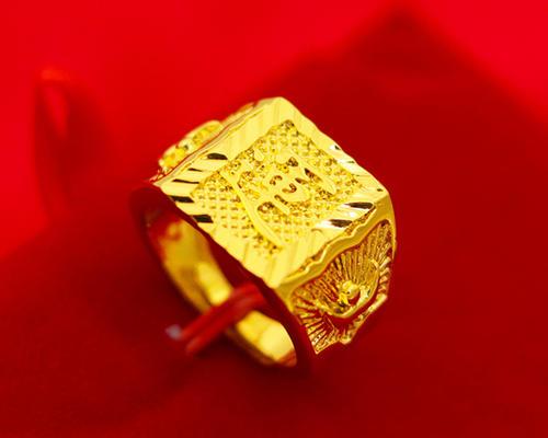 黄金首饰闲置处理