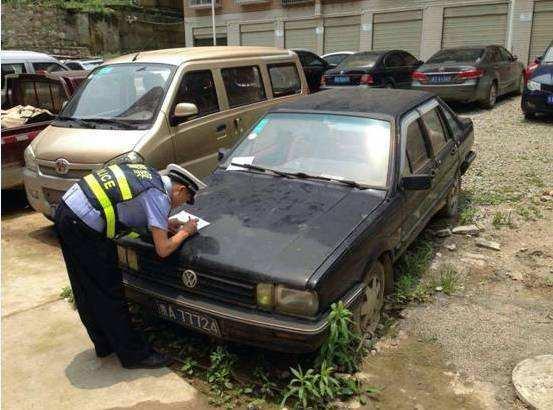 汽车报废新规