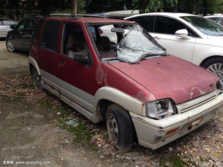 私家车报废的标准