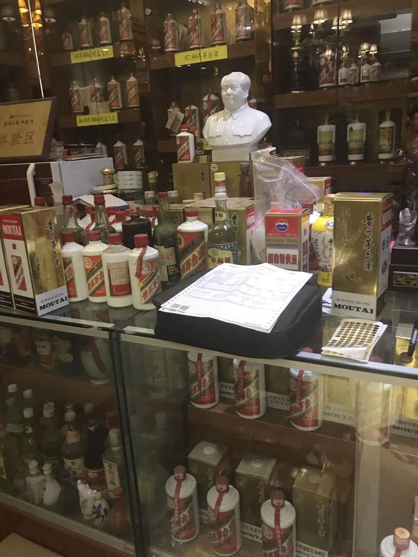 焦作回收烟酒承诺不调包不造假