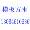 温州顺发木业