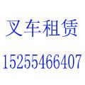 合肥武顺叉车吊车租赁公司
